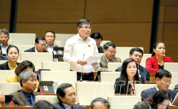 Quốc hội khóa XIV (2016 - 2021)