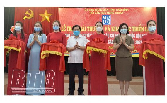 Lễ trao giải thưởng và khai mạc triển lãm tranh cổ động tuyên truyền bầu cử